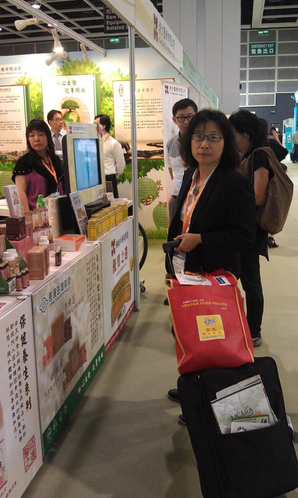 Marlene Lundgren Blogg HK