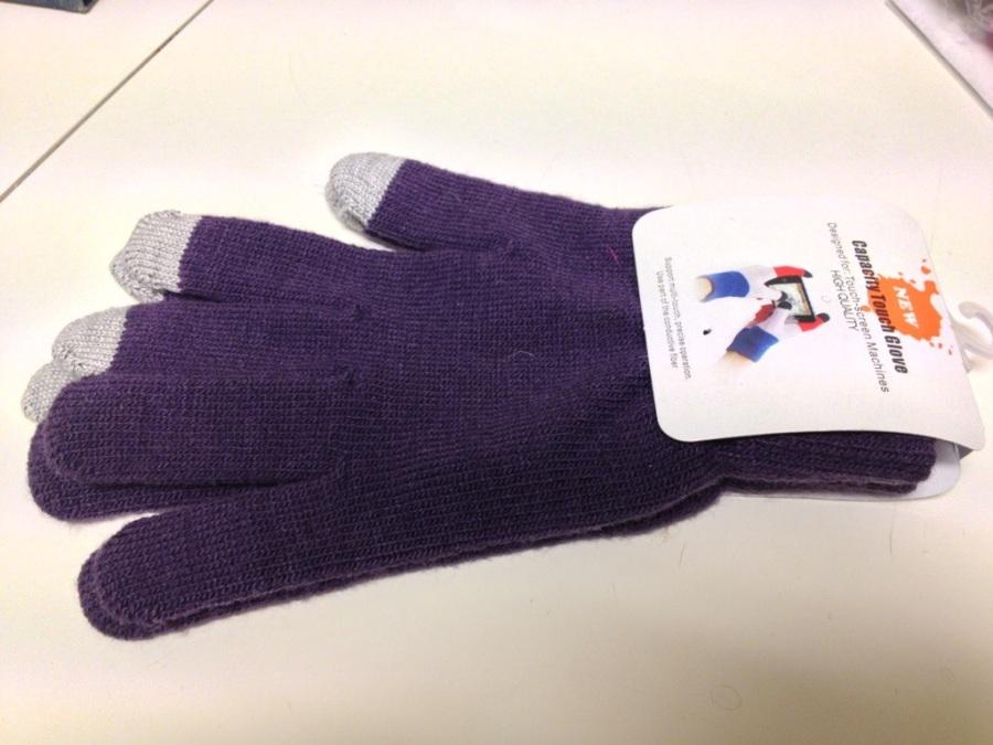 lila touchhandskar, touch gloves.jpg